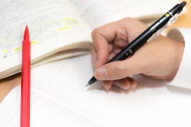 学科教習の予習