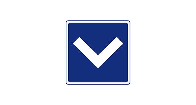 安全地帯の標識