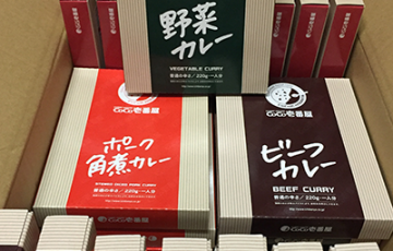 CoCo壱カレー