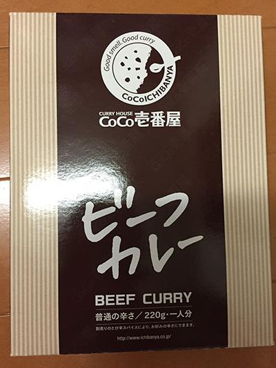 CoCo壱のビーフカレー