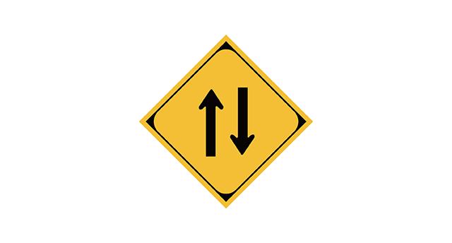 二方向交通の標識